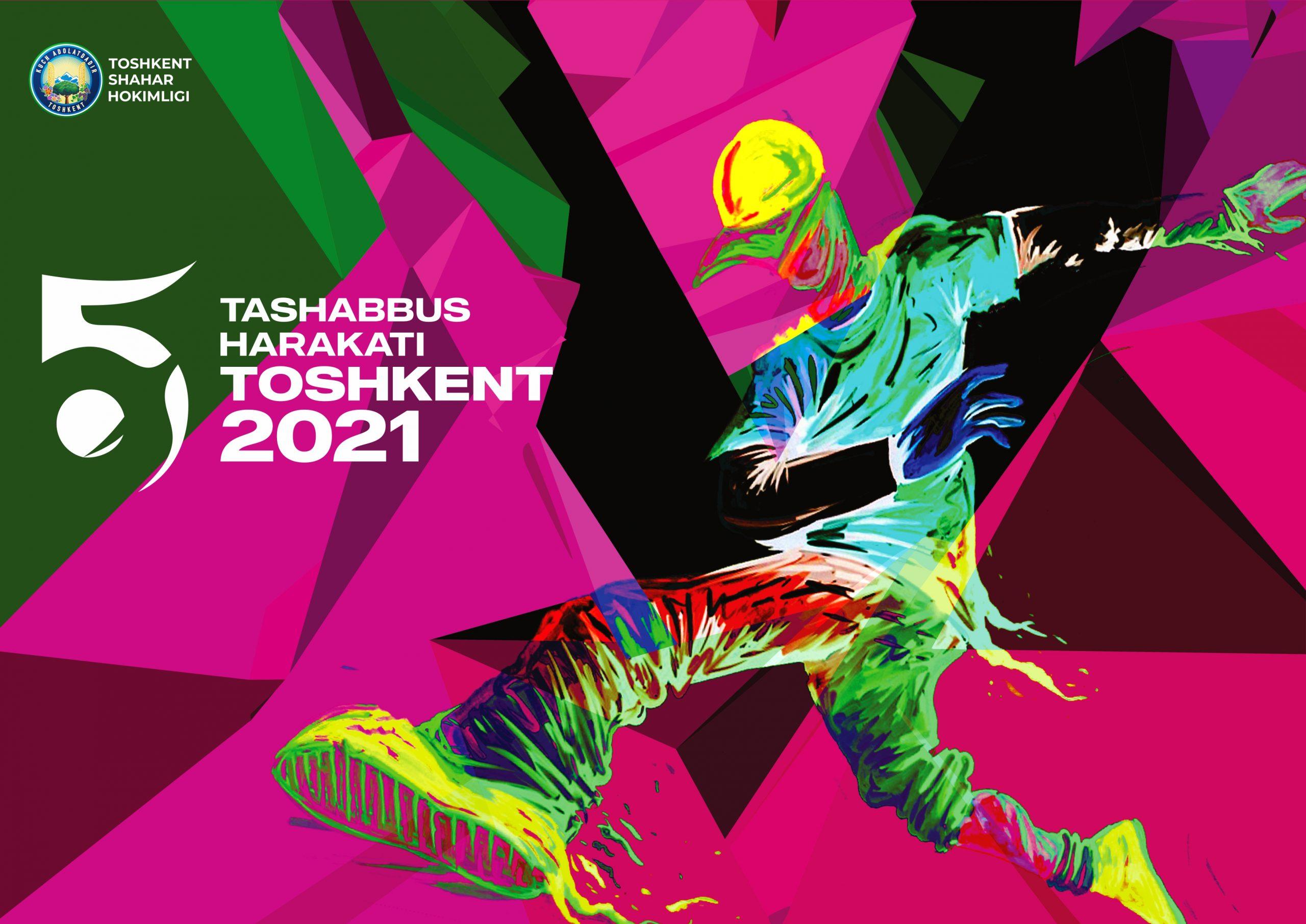 В Ташкенте состоится масштабный молодежный фестиваль — Движение пяти инициатив