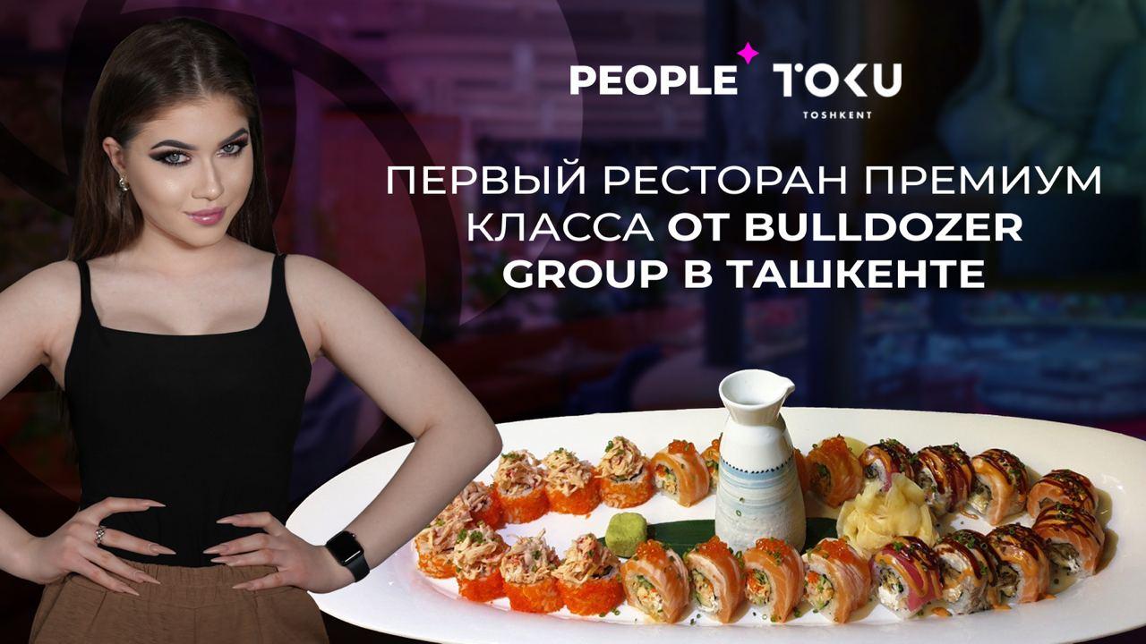 Красный дракон, устрицы и роллы без риса: обзор нового паназиатского ресторана Toku в Ташкенте
