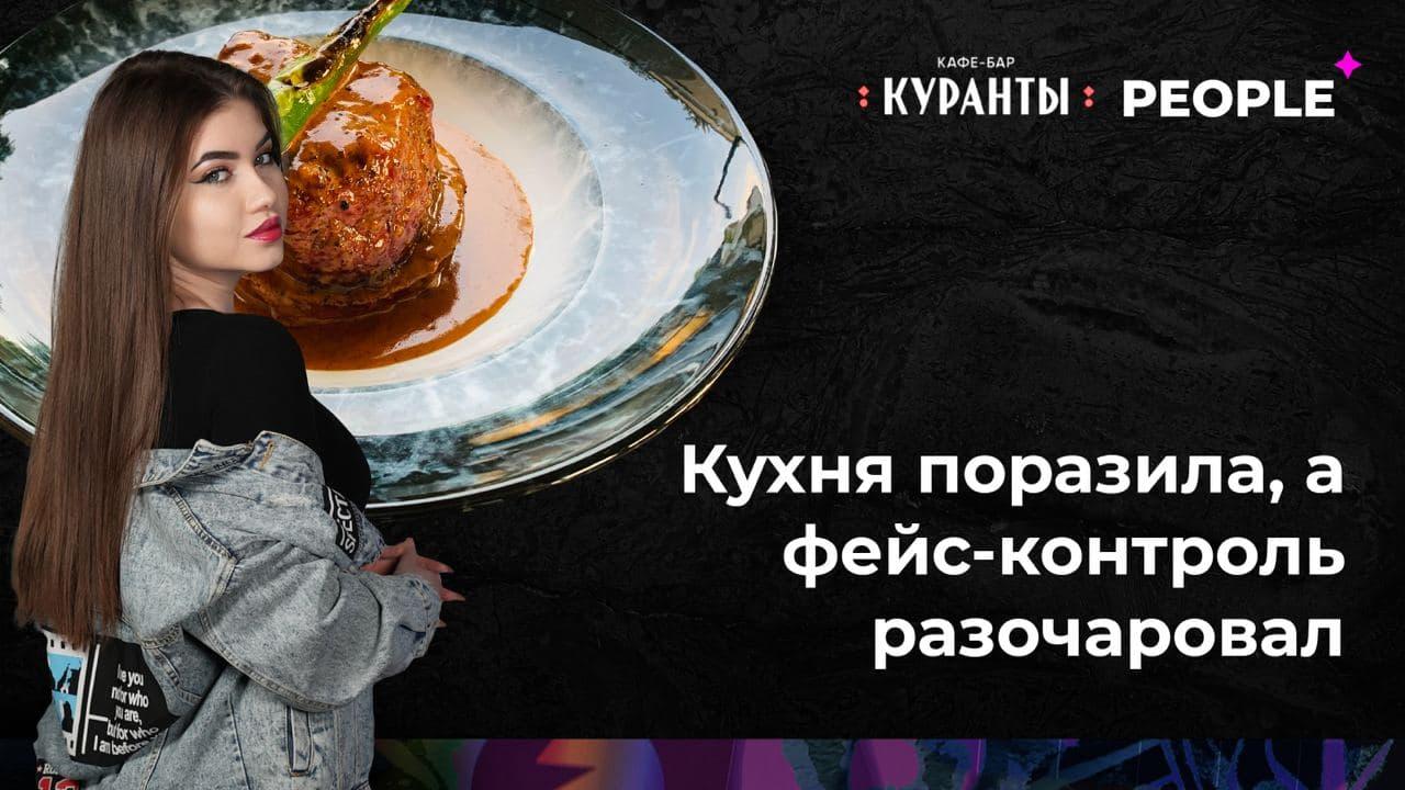 Бар с историей почти в 80 лет: обзор бара «Куранты» в центре Ташкента