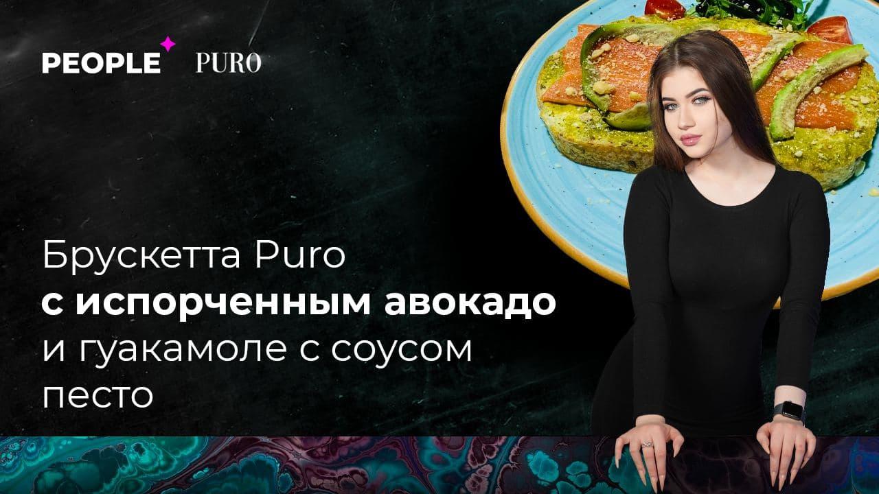 Вялый авокадо, сухие вафли, но крутые официанты: обзор джелатерии Puro в Ташкенте
