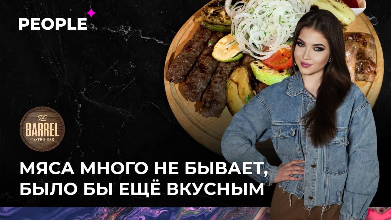 Дешёвая выпивка, музыка из 80-х и шашлыки: обзор ресторана Оld Amsterdam в Ташкенте