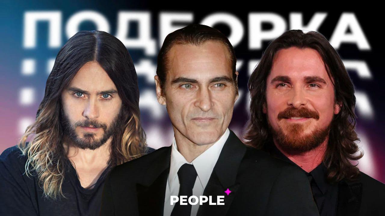 Испортил зубы и довёл себя до анорексии: подборка самых ярких перевоплощений актёров для киноролей