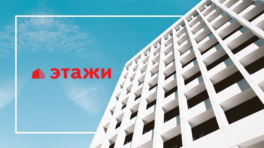 На рынок Узбекистана выходит первое международное агентство недвижимости «Этажи»