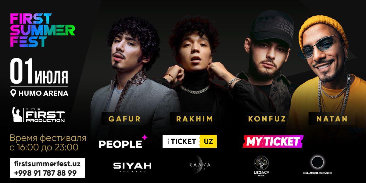 Лето с известными артистами России и СНГ: В Ташкенте пройдет один из крупнейших музыкальных фестивалей