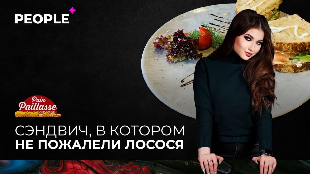 Свежая выпечка, мороженое и уютная атмосфера: обзор новой пекарни Pain Paillasse в Ташкенте