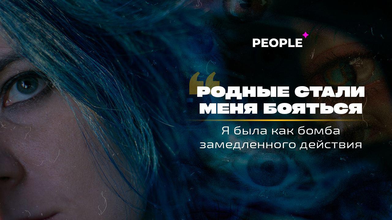 Проблемы со сном, страх и мысли о самоубийстве: узбекский психолог о послеродовой депрессии
