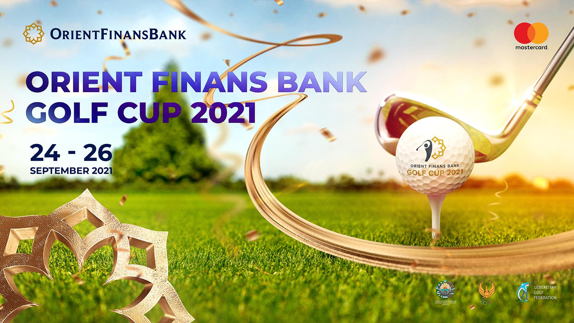 В Ташкенте пройдет турнир Orient Finans Bank Golf Cup 2021