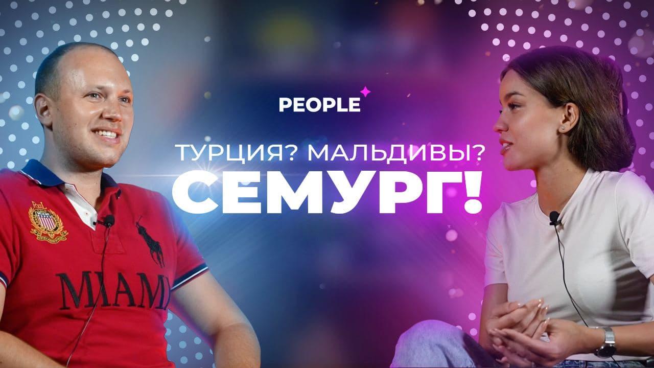Узбекские звезды, сотни гостей и сто тысяч детей: теплые воспоминания о лагере «Семург» в честь 50-тилетия