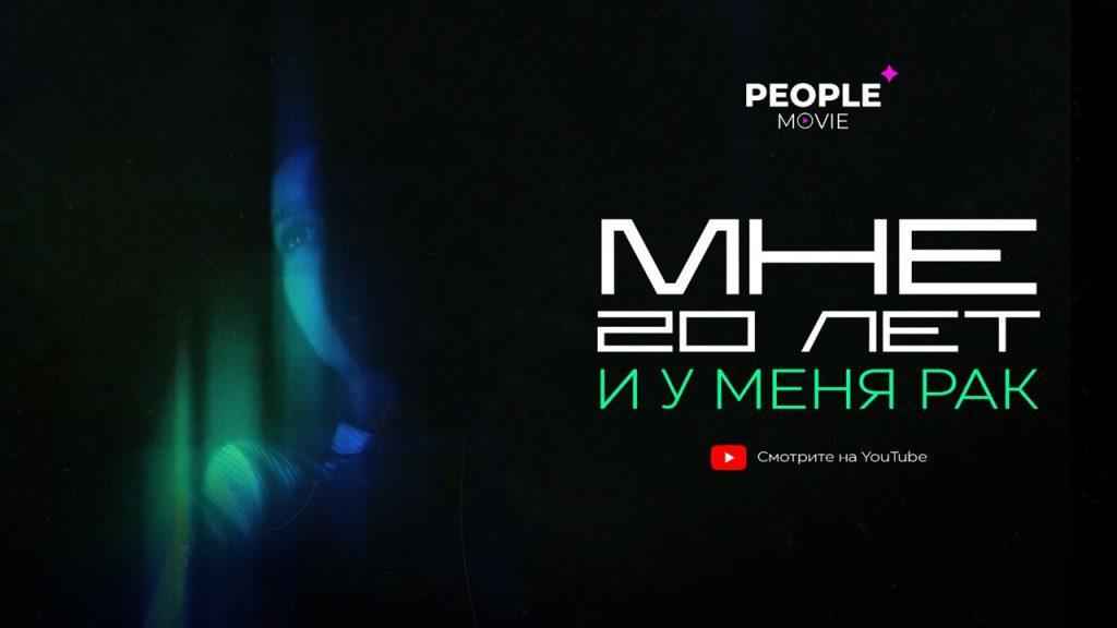 «Ты — проблема для всех»: откровенная история узбекистанки об онкологическом заболевании