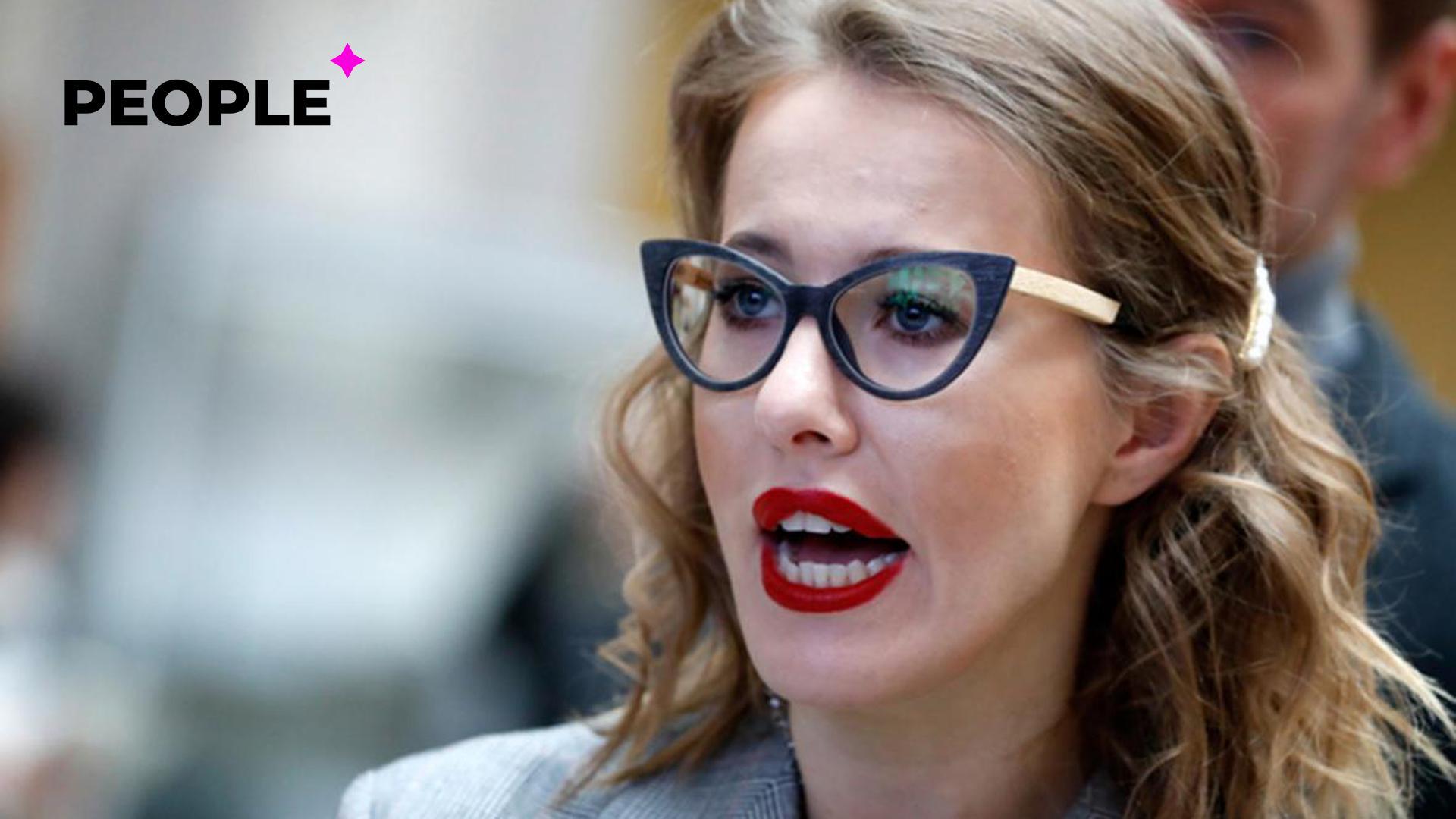 Ксения Собчак рассказала, как наказывает своих сотрудников