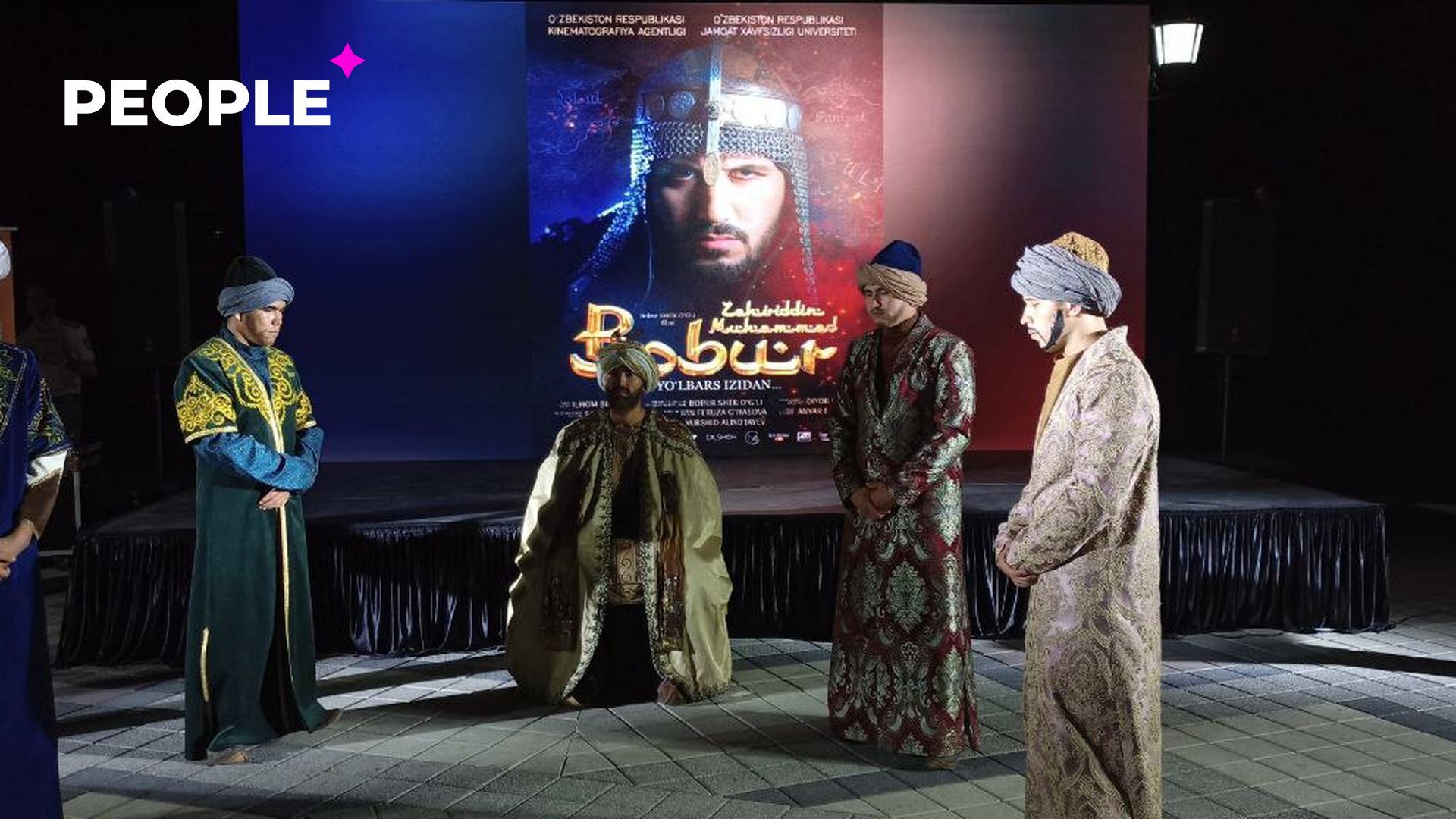 В Ташкенте состоялась премьера документального фильма о Захириддине Мухаммад Бабуре
