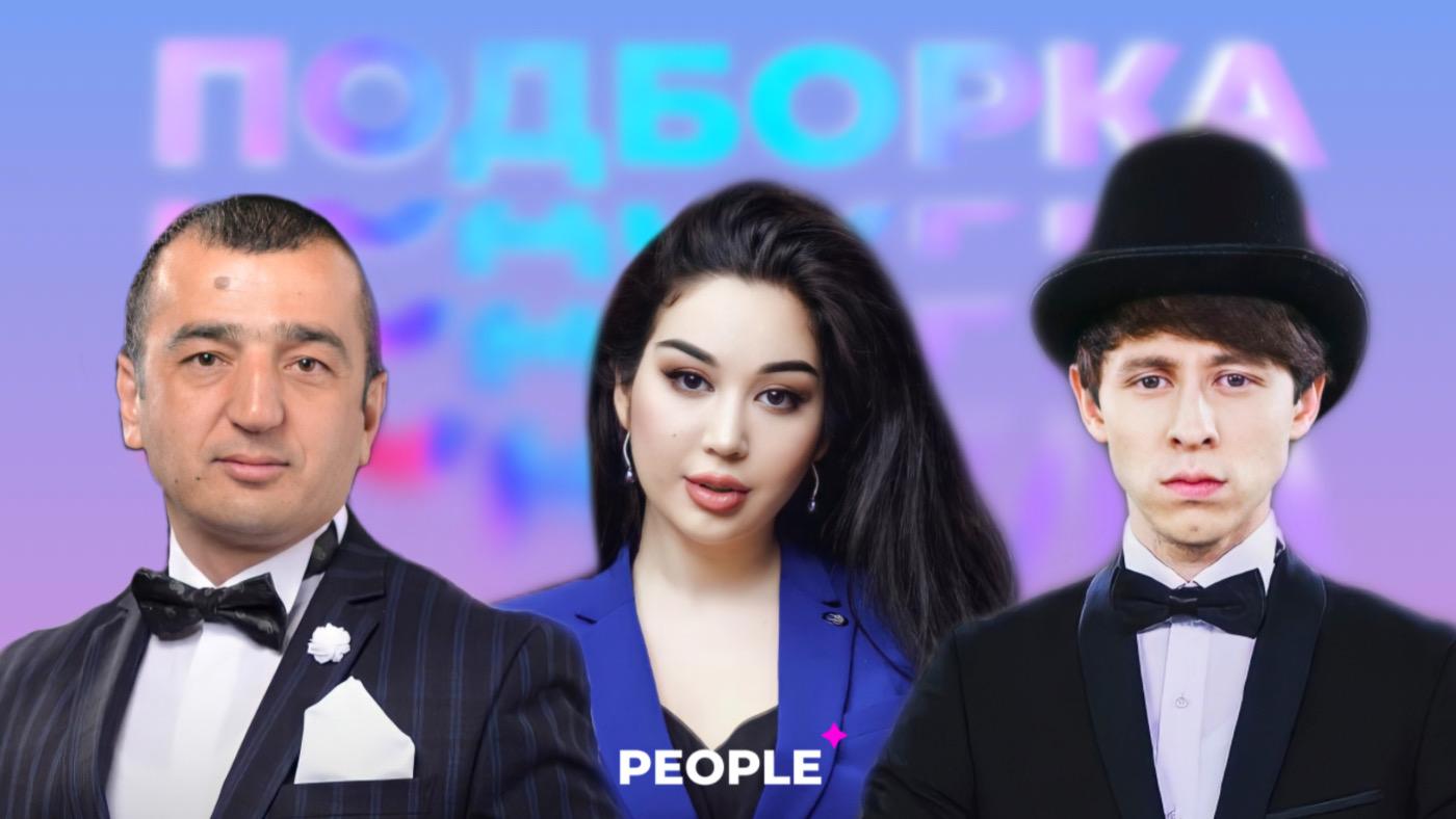 Витамины для волос и туристическое агентство: узбекские звезды, у которых есть собственный бизнес