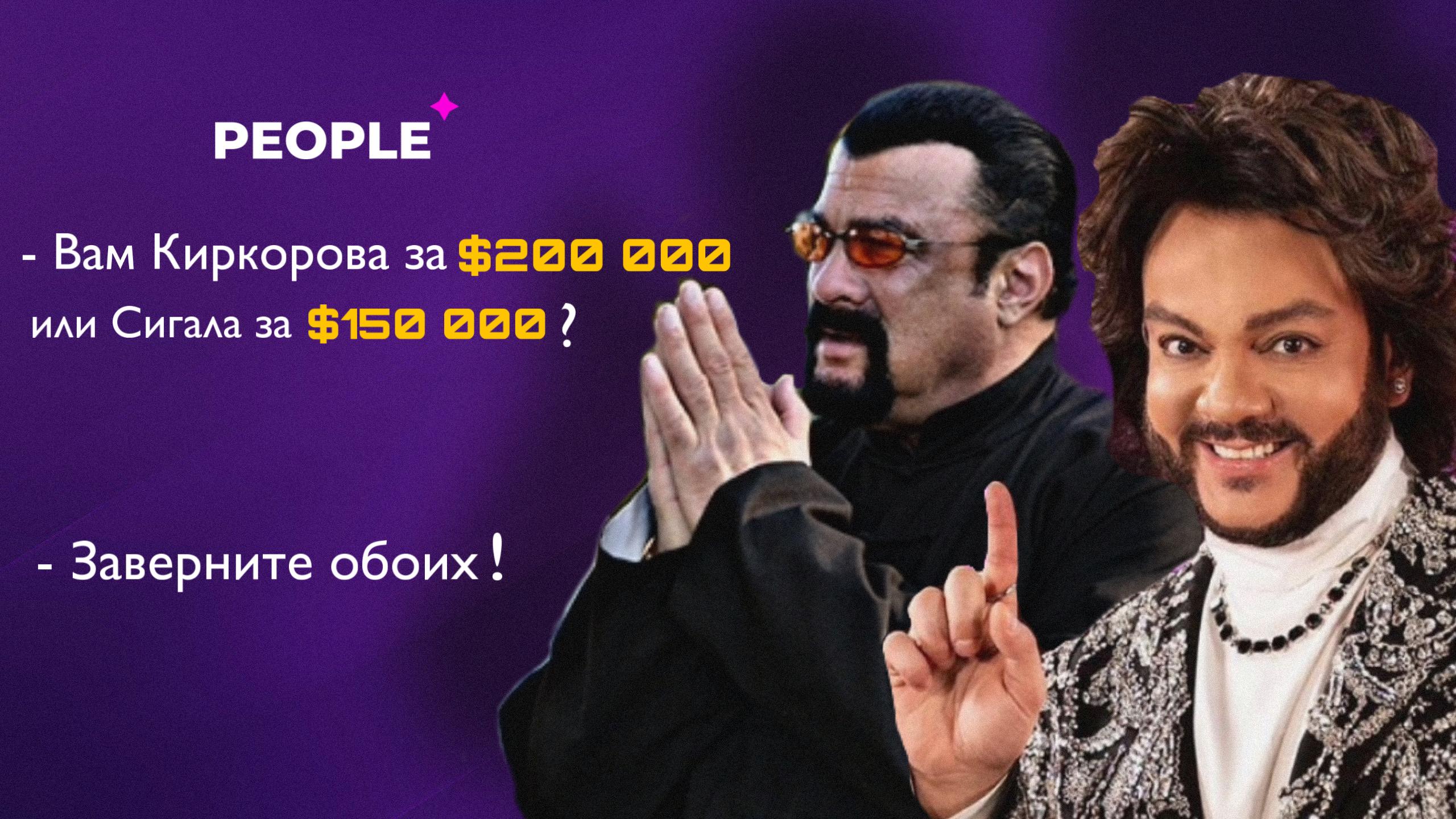 Эксклюзив PEOPLE: какой гонорар получили мировые звезды за участие в Ташкентском Международном кинофестивале