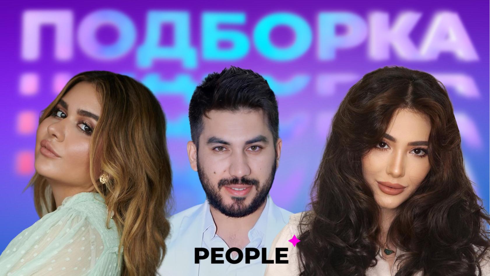 Назад в 2010-е: какими были первые публикации узбекских звезд в Instagram