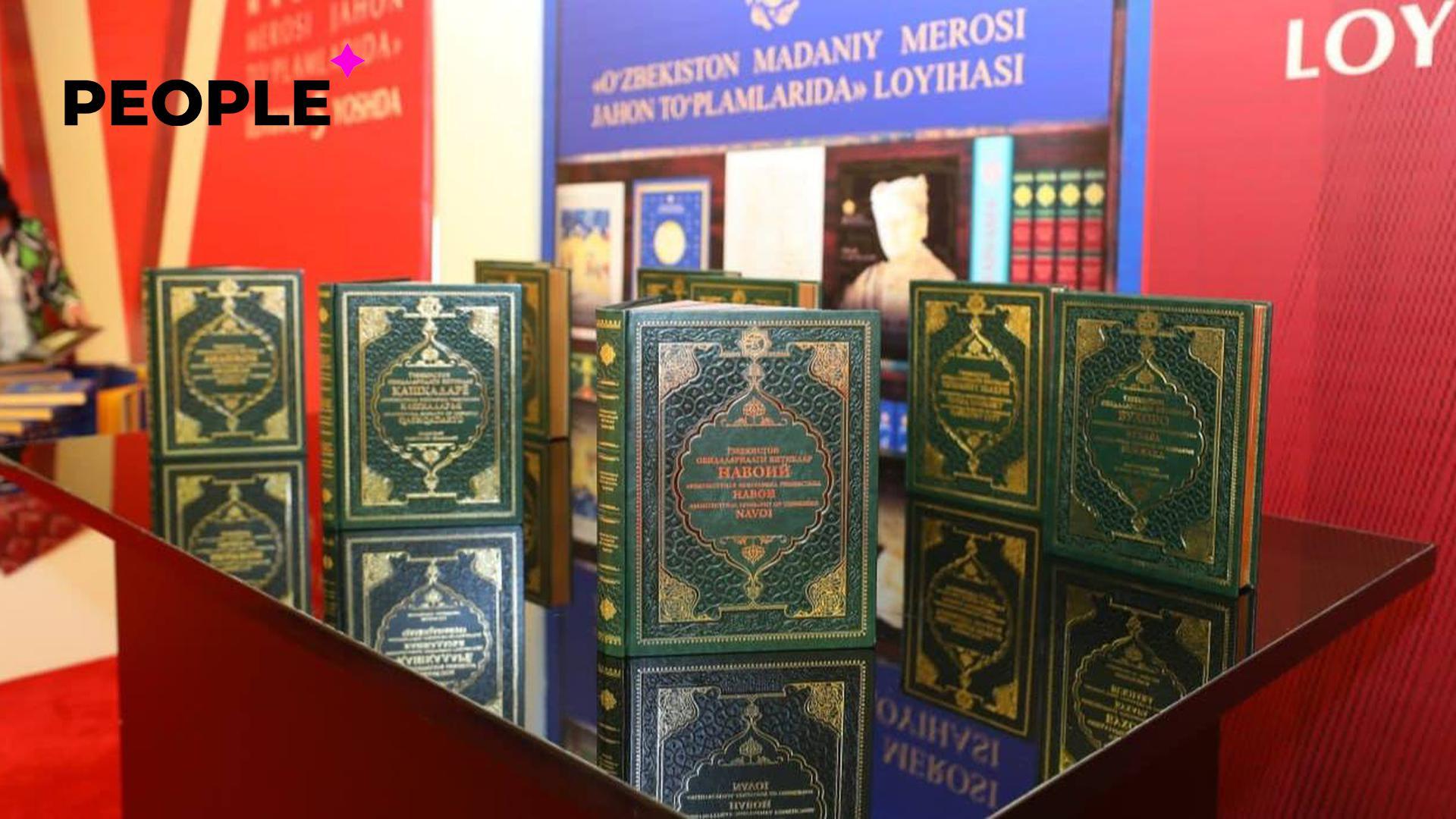 Несколько тысяч томов книг «Культурное наследие Узбекистана в собраниях мира» раздали в библиотеки и музеи мира