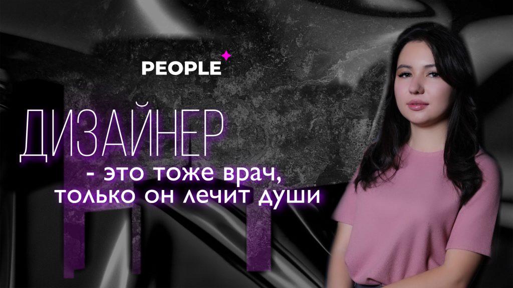 Фломастеры за 700$ и конкуренция: узбекский дизайнер-архитектор рассказал о сложностях своей профессии