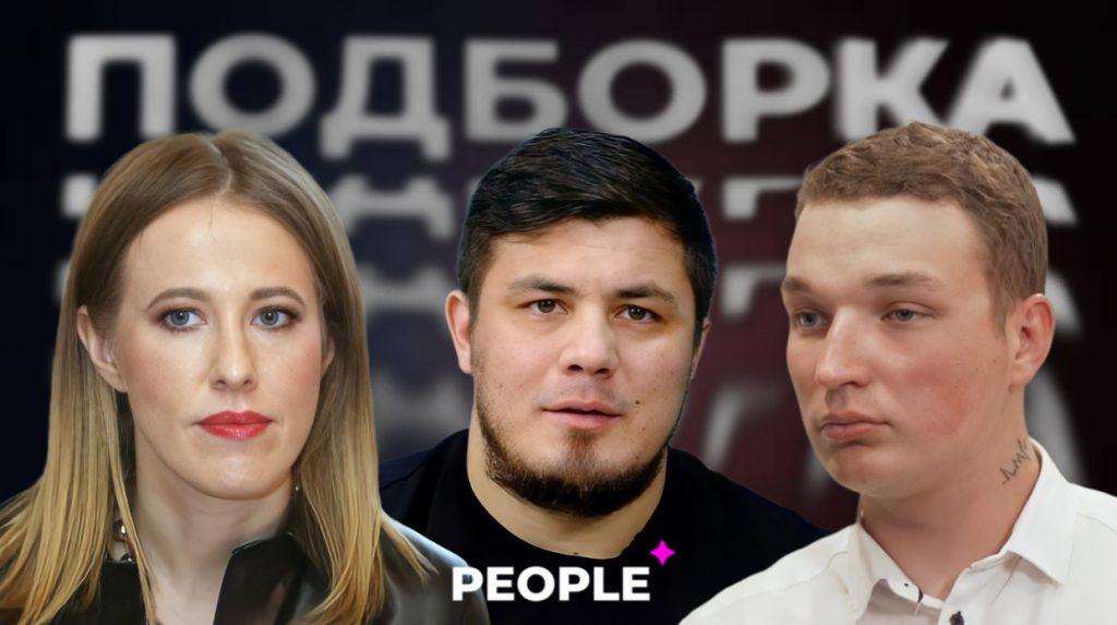 Мурад Хантураев, Ксения Собчак и другие звезды, которые попали в смертельные ДТП