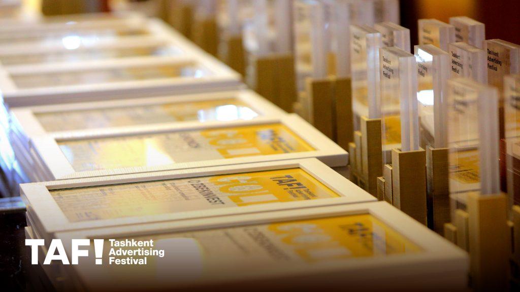 Третий Ташкентский фестиваль рекламы TAF!21 объявил победителей конкурса лучшей рекламы